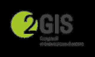 Информация о нашей курьерской службе на 2ГИС